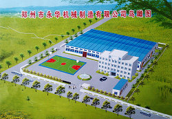 yonghua Machinery.jpg